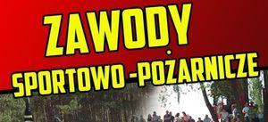 Gminne Zawody Sportowo-Pożarnicze - fotogaleria