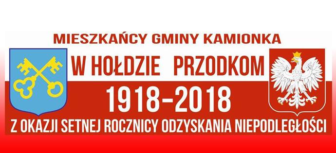 Pochód Niepodległości w gminie Kamionka
