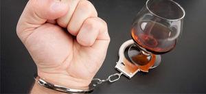 Utworzenie punktu wsparcia dla osób uzależnionych od spożywania alkoholu