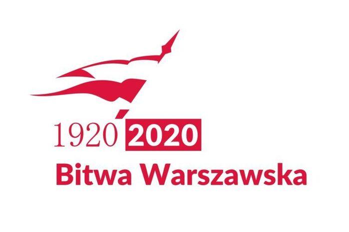 Koncert z okazji 100 rocznicy Bitwy Warszawskiej