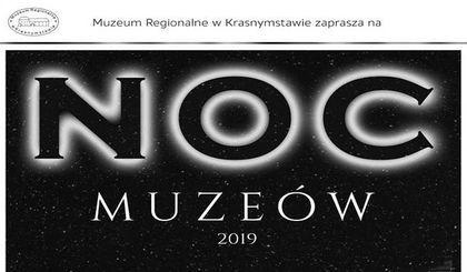 """RELACJA - """"NOC MUZEÓW"""" 2019"""