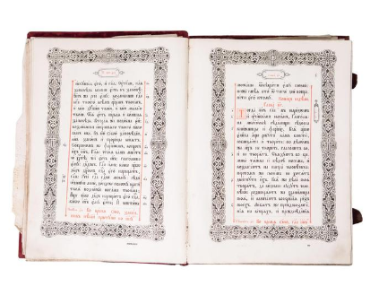 Missal [Church Slavonic]