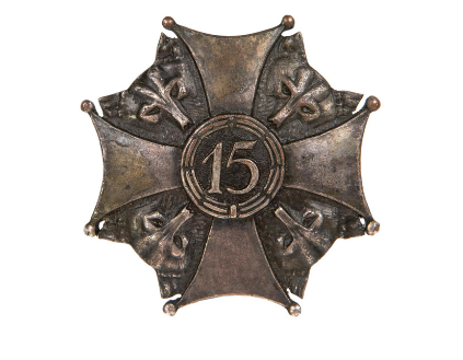 "Commemorative badge of the 15th Infantry Regiment ""Wolves"" of the   Polish Army (Dęblin)"