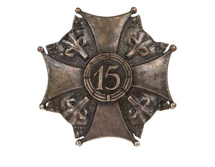 """Пам'ятна відзнака 15-го Піхотного Полку """"Вовків"""" Польської Армії (Демблін)"""