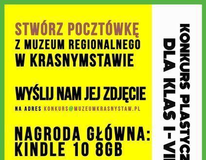 Muzeum Prezentuje! IV edycja konkursu plastycznego