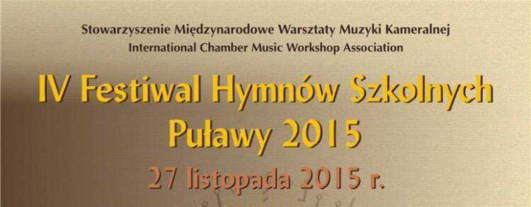 IV Festiwal Hymnów Szkolnych