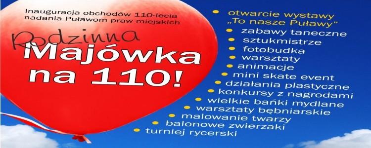 Inauguracja obchodów 110 - lecia nadania Puławom praw miejskich