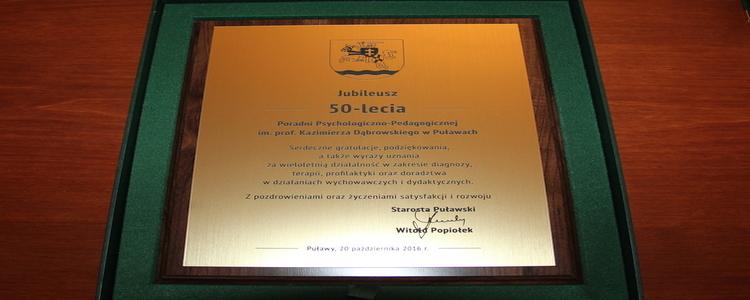 Jubileusz 50-lecia Poradni Psychologiczno-Pedagogicznej im. prof. Kazimierza Dąbrowskiego w Puławach