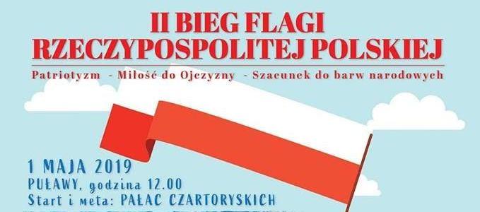 II Bieg Flagi Rzeczypospolitej Polskiej