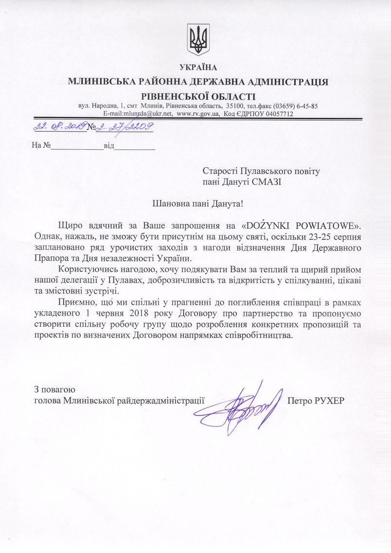 List gratulacyjny od Przewodniczącego Rejonu Młynowskiego na Ukrainie Petro Rukhera
