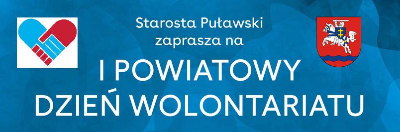6 grudnia 2019 r. - I Powiatowy Dzień Wolontariatu