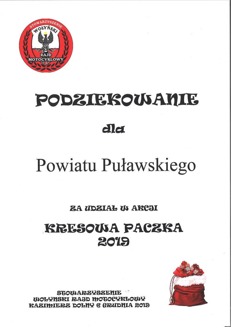 """Dyplom z podziękowaniem z udział w akcji """"Kresowa Paczka""""."""
