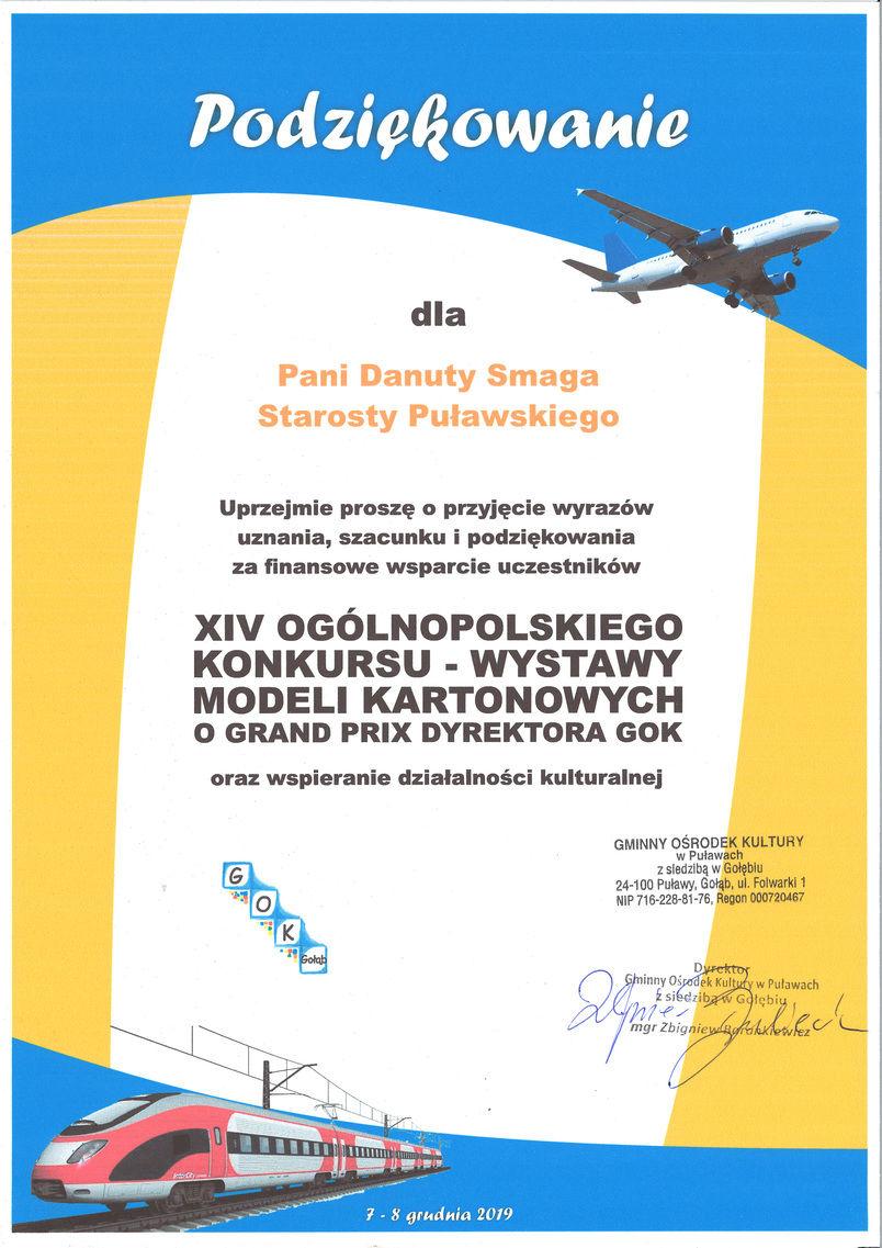 Podziękowanie za wsparcie organizacji XIV Ogólnopolskiego Konkursu - Wystawy modeli kartonowych w Gołębiu