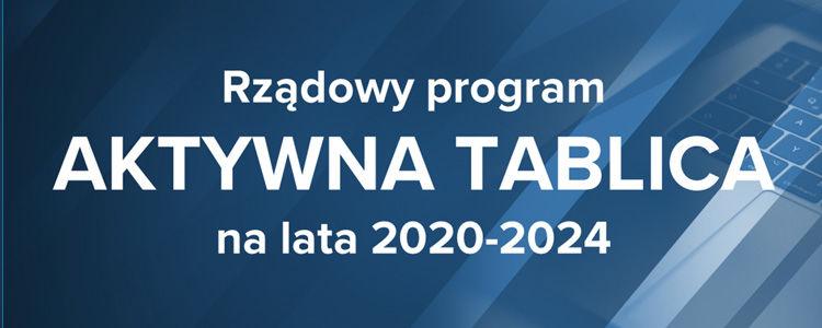 """Grafika na której widnieje napis """"Rządowy program Aktywna Tablica na lata 2020-2024"""". Tło abstrakcyjne, geometryczne."""