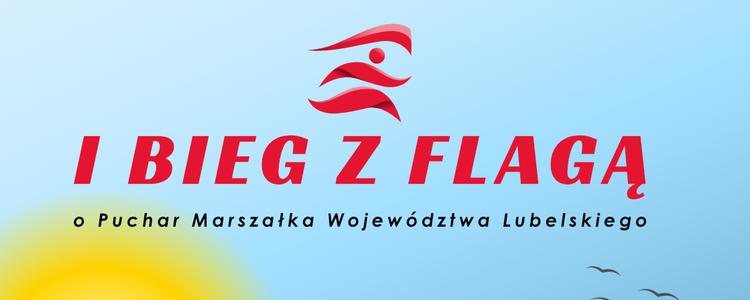 I bieg z flagą o puchar Marszałka Województwa Lubelskiego
