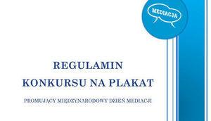 Konkurs dla młodzieży na plakat promujący Międzynarodowy Dzień Mediacji – nowy termin nadsyłania prac