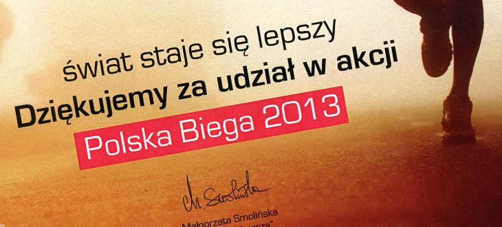 POLSKA BIEGA - Podziękowania za włączenie się do akcji