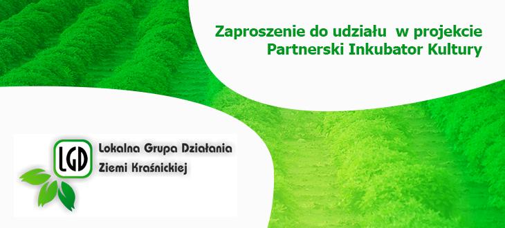 Stowarzyszenie Lokalna Grupa Działania Ziemi Kraśnickiej serdecznie zaprasza do udziału  w projekcie Partnerski Inkubator Kultury.