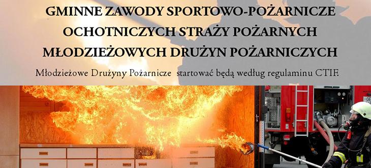 Gminne Zawody Sportowo- Pożarnicze Ochotniczych Straży Pożarnych  Młodzieżowych Drużyn Pożarniczych