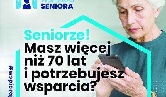 """Plakat """"Seniorze! masz więcej niż 70 lat i potrzebujesz wsparcia?"""""""