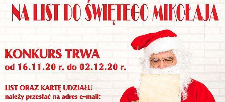 Ludzie listy piszą... do św. Mikołaja