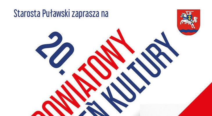 Uwaga - zmiana miejsca uroczystości 20. Powiatowego Dnia Kultury