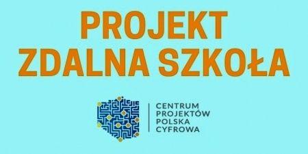 Gmina Wojciechów w gronie beneficjentów Programu Operacyjnego Polska Cyfrowa