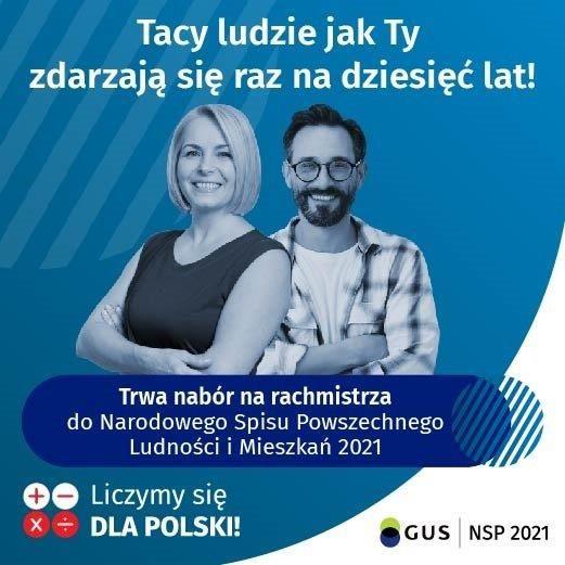 GUS_LOGO