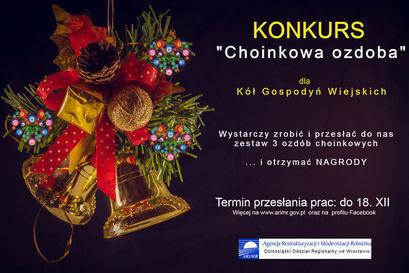 "Plakat Konkurs ""Choinkowa ozdoba"""