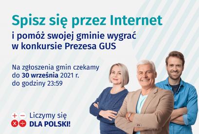 Konkurs na najbardziej cyfrową gminę NSP 2021