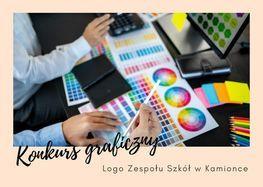 Konkurs graficzny na zaprojektowanie  Logo Zespołu Szkół w Kamionce
