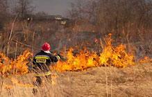 Ochotnicza Straż Pożarn