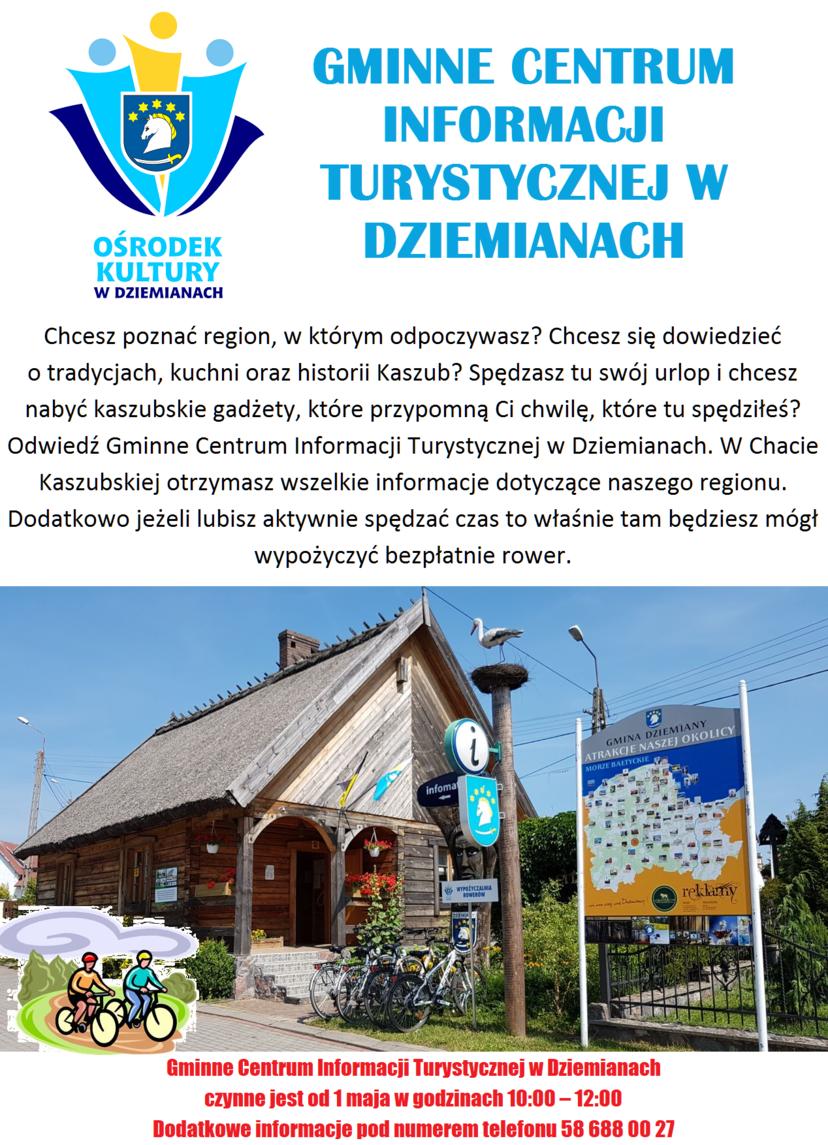 Gminne Centrum Informacji Turystycznej w Dziemianach