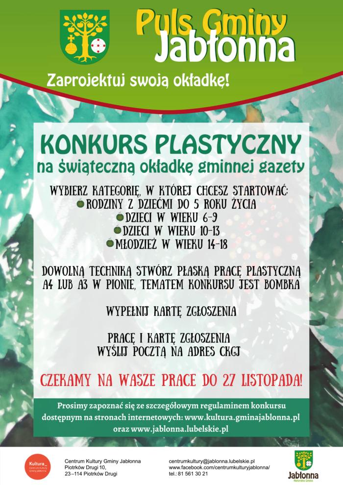 Plakat promujący konkurs na okładkę gazety Puls Gminy Jabłonna, kategorię uczestników konkursu, format pracy, termin nadsyłania prac do 27 listopada