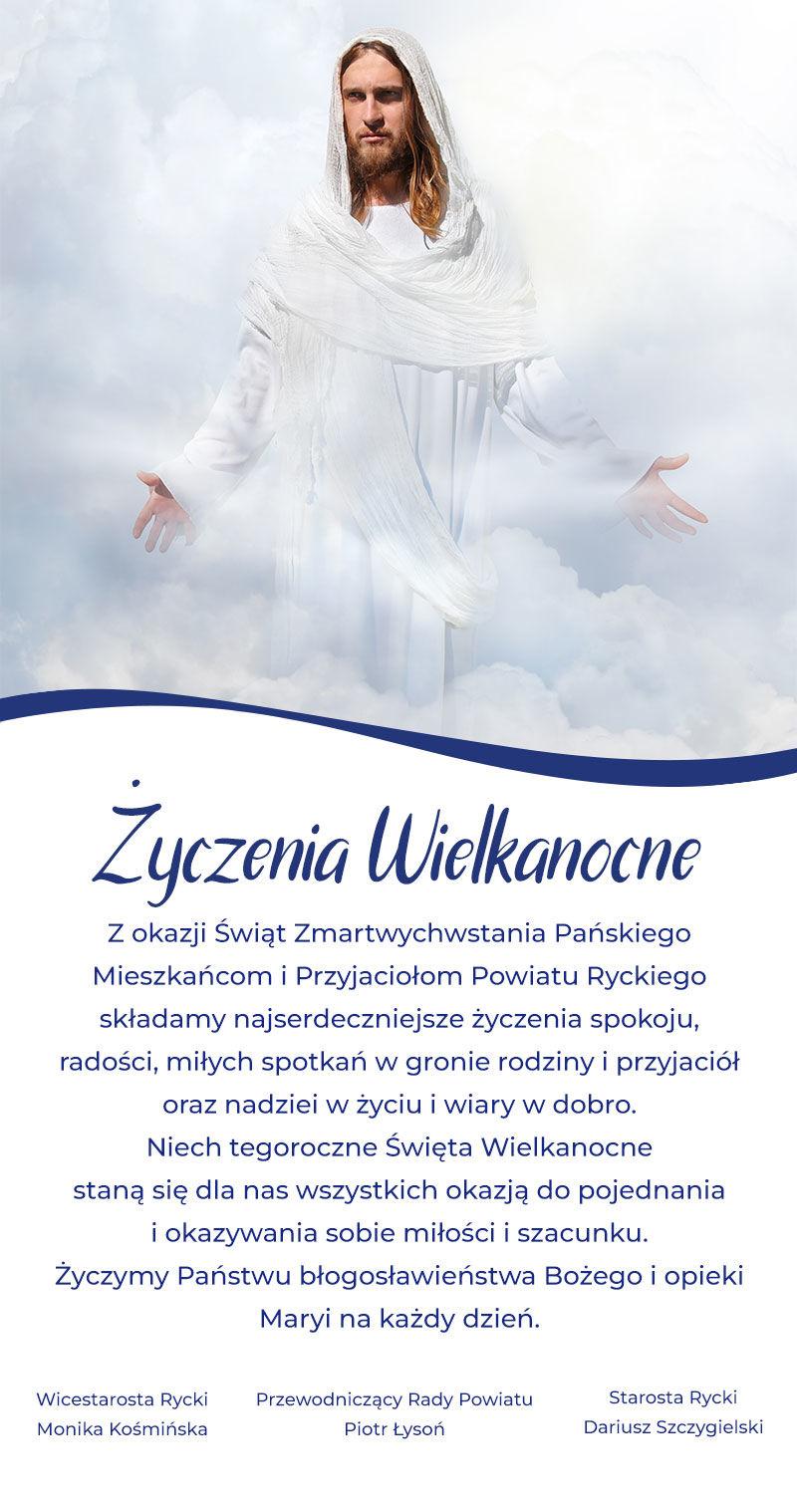 Życzenia w formie graficznej, Jezus w niebie