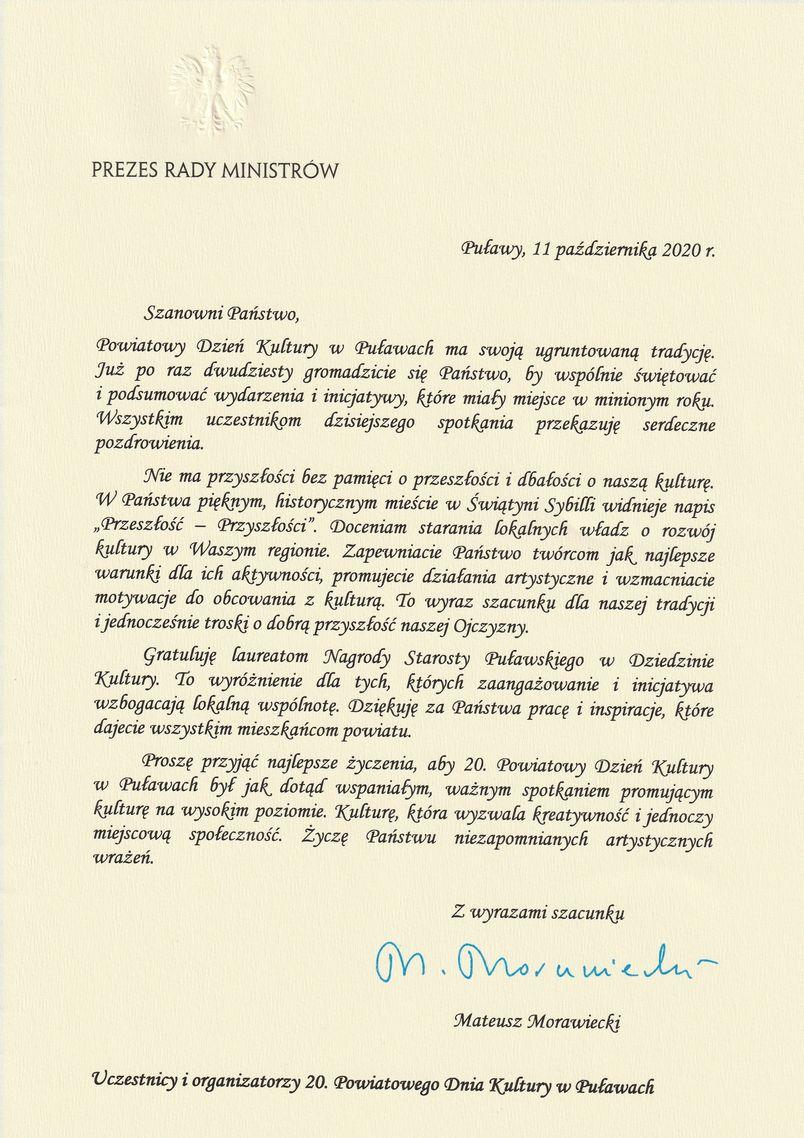 List gratulacyjny od Premiera Mateusza Morawieckiego.