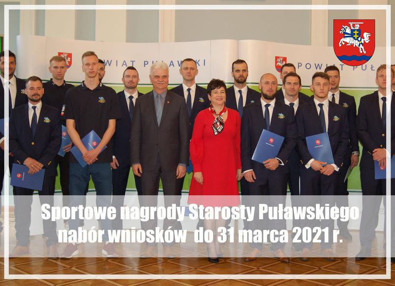 Sportowe nagrody Starosty Puławskiego, nabór wniosków do 31 marca 2021 r. Starosta z nagrodzonymi sportowcami