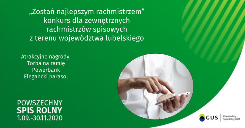 plakat_konkursowy_psr