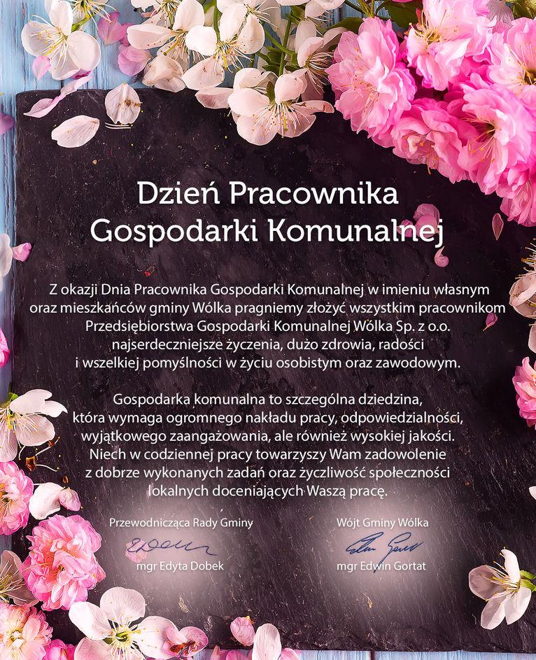 Życzenia - Życzenia z okazji Dnia Pracownika Gospodarki Komunalnej